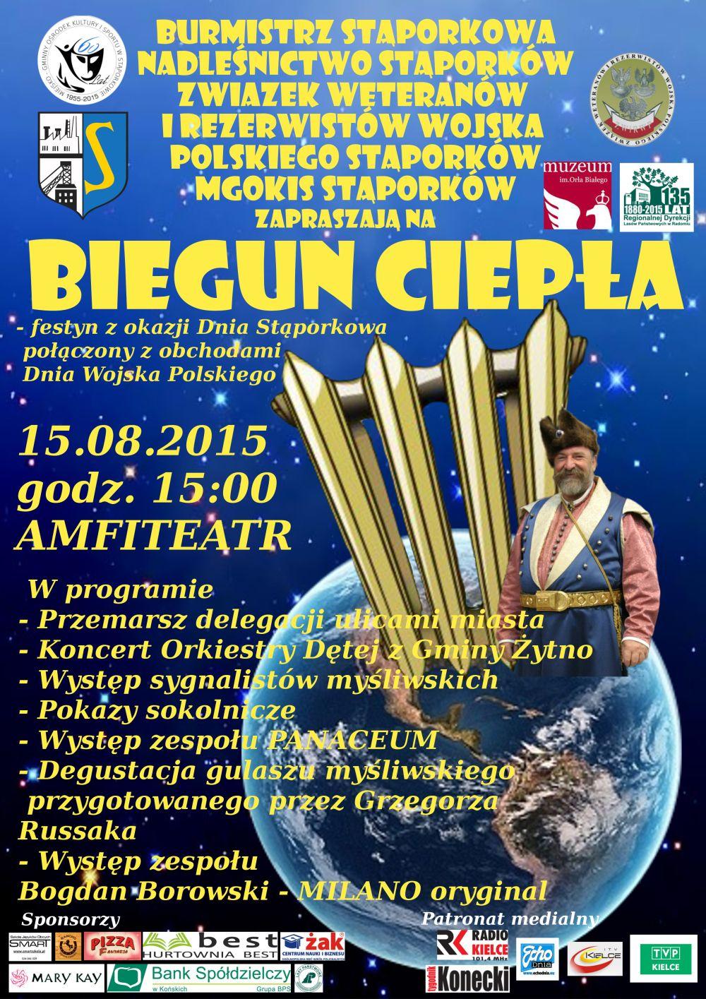 Biegun Ciepła 2015 plakat